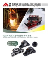 High or Low Temperature Applications